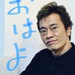 遠藤憲一の嫁はマネージャーで元女優?遠藤昌子の画像が見たい!