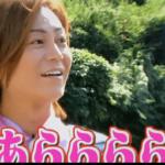 【衝撃・画像】氷川きよし、遂にオネエ全開!!ジェンダーレスで限界突破!!